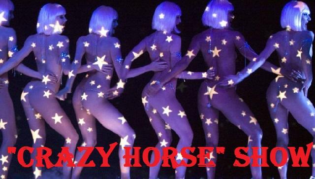 Crazy Horse официальный сайт
