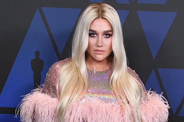 Пригласить Kesha на праздник без посредников