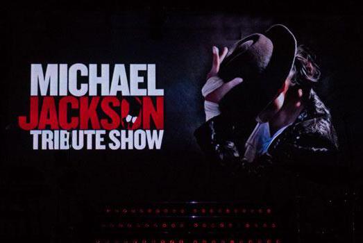 Заказать Michael Jackson Tribute show в букинг-агентстве BnMusic Казахстан