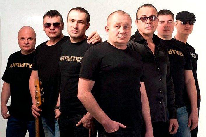 Группа Бутырка - офицальный сайт агента. Заказать группу на праздник