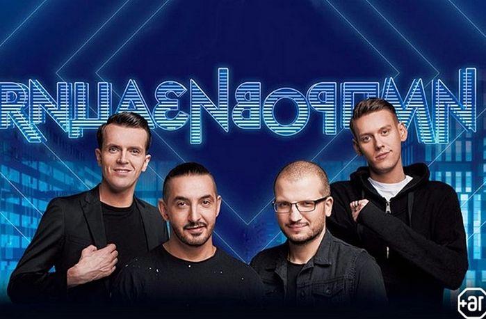 Русские>шоу Импровизация - заказать концерт в BnMusic