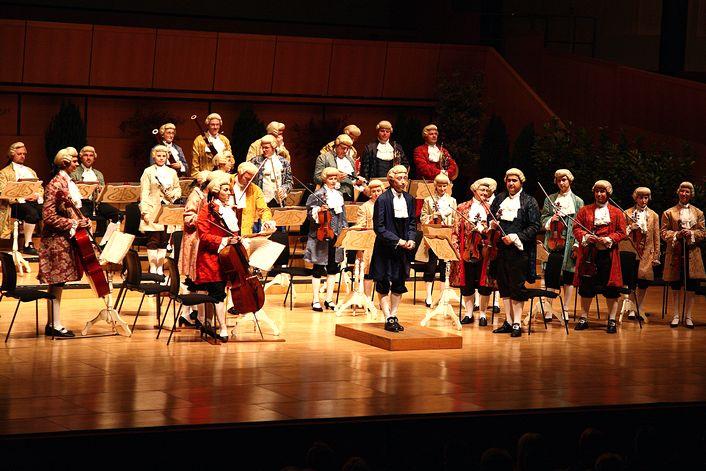 Vienna Mozart Orchestra - заказать концерт в BnMusic